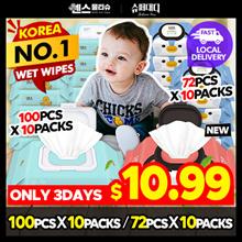 ❤KOREA No.1 ❤ Wet Wipes  SUPER DADDY FRIENDS / SENSE CAP TYPE