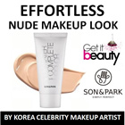 ☀ ☁ ☂ FAMOUS KOREAN CELEBRITY MAKE-UP ARTIST☀ ☁ ☂UV WATER COLOUR COMPLETE CREAM SPF50+/PA+++★WATERPROOF ★SWEAT-PROOF ★MELT-PROOF ★NATURAL NUDE FAWLESS MAKEUP ★SON and PARK/GET IT BEAUTY!