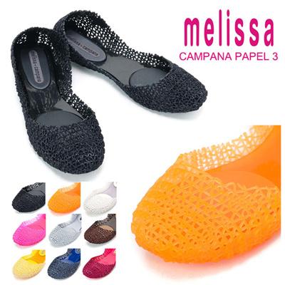 メリッサ MELISSA CAMPANA PAPEL 3 カンパーニャ パペル3)メッシュ ラバーフラットシューズ フラットパンプス レディースの画像