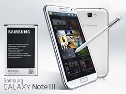 サムスン ギャラクシー 電池パック バッテリー Samsung 純正 Galaxy Note3 III ジェニュイン バッテリー 3200mAh チャージャーBattery 100% Brand New