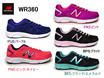 new balance ニューバランスWR360PU5:PURPLEPK5:PINKBP5:BLACKPN5:PINK/NAVYBK5:BLACK/EMERALD【レディース】【スニーカー】【ランニング】【ジョギング】【ウォーキング】
