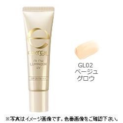 サナエクセルグロウルミナイザーUV35g#GL02
