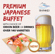 [FREE ORION BEER] A La Carte Japanese Lunch/Dinner Buffet by Shinkei Japanese Restaurant. Over 140 Varieties. Located at Toa Payoh Town Centre.