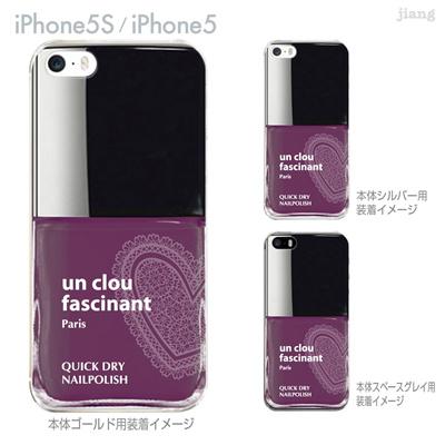 【iPhone5S】【iPhone5】【iPhone5sケース】【iPhone5ケース】【カバー】【スマホケース】【クリアケース】【クリアーアーツ】【コスメ】【ネイル】 21-ip5s-ca0039の画像