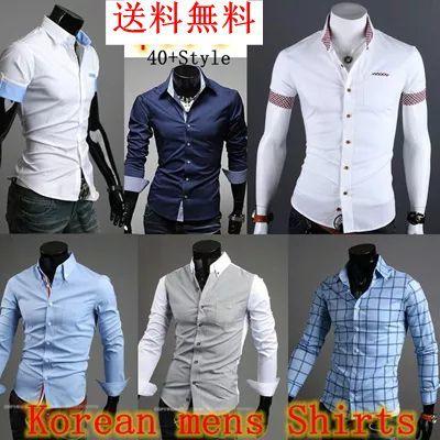 3送料無料シャツ メンズ 長袖シャツ ボタンダウンシャツ ビジネスシャツ 無地シャツ 長袖シャツ ボーダー柄シャツ バイカラーシャツ メンズ・男性?袖