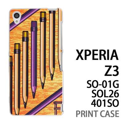 XPERIA Z3 SO-01G SOL26 401SO 用『No1 P ペンシル』特殊印刷ケース【 xperia z3 so01g so-01g SO01G sol26 401so docomo au softbank エクスペリア エクスペリアz3 ケース プリント カバー スマホケース スマホカバー】の画像