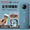 ★数量限定★RICOH THETA SC  軽量化やカラーバリエーションを実現した360度カメラ
