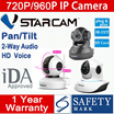 Authentic Vstarcam IP Camera CCTV | Night Vision| Pan/Tilt| 1 Yr Warranty| Wireless| HD| IDA Approve