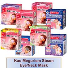 R★MegRhythm Steam Eye Mask (12 pieces/box) 6 Scents