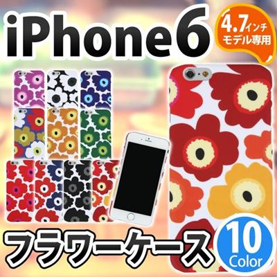 iPhone6s/6 ケース北欧風フラワーデザイン カラフル おしゃれ 可愛い かわいい PC素材 ハード 保護 花柄 花がら イラスト アイフォン6 IP61P-009[ゆうメール配送][送料無料]の画像
