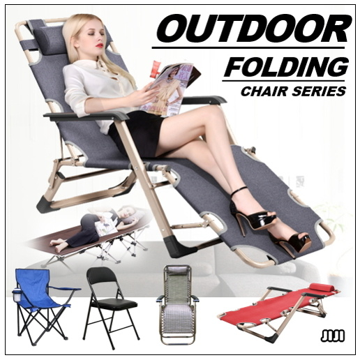 ?Folding/Foldable Reclining Chairs Deals for only S$99.9 instead of S$0