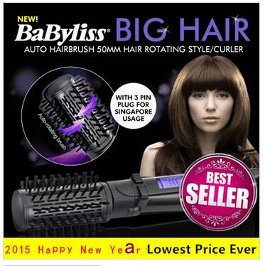 qoo10 babyliss 2775k new auto hair brush 50mm big hair