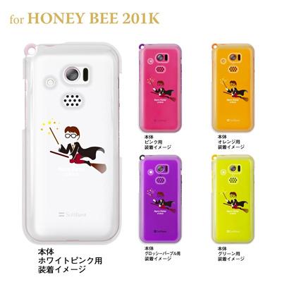 【HONEY BEE ケース】【201K】【Soft Bank】【カバー】【スマホケース】【クリアケース】【ユーモア】【MOVIE PARODY】【魔法使い】 10-201k-ca0034の画像