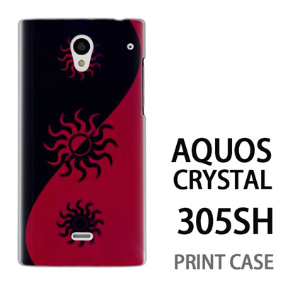 AQUOS CRYSTAL 305SH 用『No3 太陽 赤黒』特殊印刷ケース【 aquos crystal 305sh アクオス クリスタル アクオスクリスタル softbank ケース プリント カバー スマホケース スマホカバー 】の画像