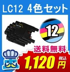 MFC-J825N 対応 プリンター インク ブラザー brother LC12 ( LC17同等品)  互換インクの画像