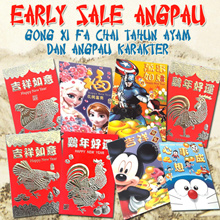 ((((   BUY 1 GET 100 PCS  )))) EARLY SALE ANGPAO GONG XI FA CHAI TAHUN AYAM DAN ANGPAU KARAKTER / AMPLOP CNY Chinese New Year 2017