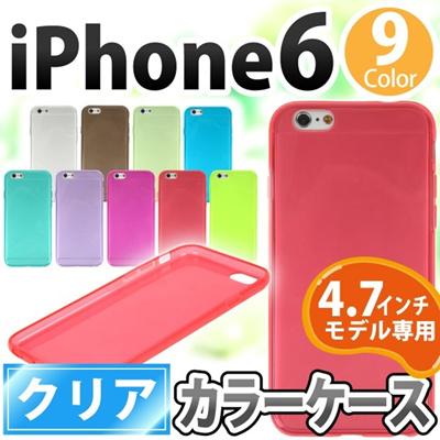 iPhone6s/6 ケースクリア カラー カラフル おしゃれ 可愛い かわいい ポリカーボネート TPU ソフト 保護 アイフォン6 アイフォン IP61S-007[ゆうメール配送][送料無料]の画像