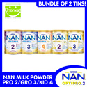 ◄ NESTLE NAN ► BUNDLE OF 2 ★ 800g Optipro 2 / Optipro Gro 3 / 900g Kid 4 ★ OFFICIAL E-RETAILER IN SG