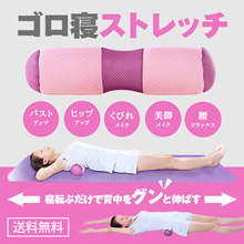 新商品!!ごろ寝ストレッチで、鍛えにくい体幹トレーニングに最適!寝転ぶだけで背中をグンと伸びる!毎日5分のダイエットで身体を引き締める「ストレッチ棒」★即納分完売後は予約販売となります