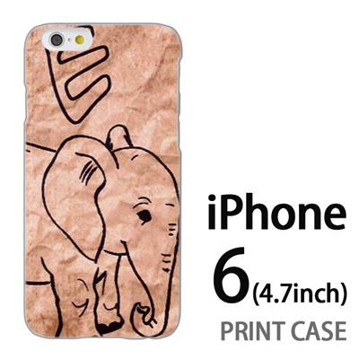 iPhone6 (4.7インチ) 用『No1 E エレファント』特殊印刷ケース【 iphone6 iphone アイフォン アイフォン6 au docomo softbank Apple ケース プリント カバー スマホケース スマホカバー 】の画像