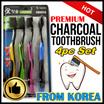★KOREA★ 4pc Set SOFT TYPE Premium Korea Charcoal Toothbrush (Latest Version)/Double Fine Bristles/Sensitive Gums/Firm Handle