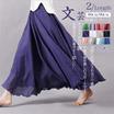 送料無料!2length!12色全 綿 麻 ロングスカート スカート 膝下丈 80cm 90cm 無地 体型カバー  文芸 韓国ファッション