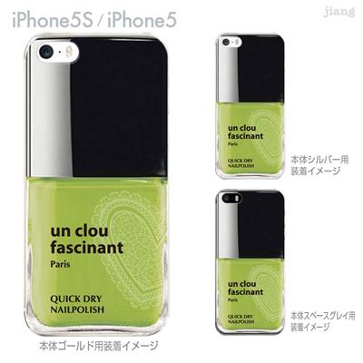 【iPhone5S】【iPhone5】【iPhone5sケース】【iPhone5ケース】【カバー】【スマホケース】【クリアケース】【クリアーアーツ】【コスメ】【ネイル】 21-ip5s-ca0043の画像