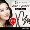 1+1!! KOREA 3W Clinic Waterproof Auto Eyeliner Pencil