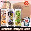 Doraemons Favourite! | Marukyo Dorayaki Cake | Japans No 1 Selling brand! | Japanese food | fukuzakura