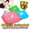 【ICON愛康】★6.5 MILLION PIECES SOLD IN 15 DAYS ★NO.1 GROUP BUY SANITARY PAD ★HIGHLY RECOMMENDED IN TAIWAN