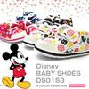 【送料無料】ディズニー Disney ベビーシューズ キッズ 全4色 DS0153 ベビースニーカー 子供靴 ミッキー ミニー ドナルド ダイマツ