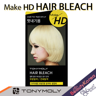 tony moly make hd hair bleach deals for only rp29
