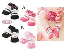 {Freedomkidzstore}** Anti-slip baby/kids/children socks**cute design