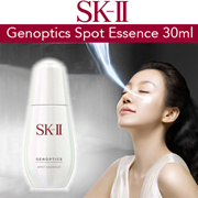 BYE DARK SPOTS!! SK-II Genoptics Spot Essence 30ml