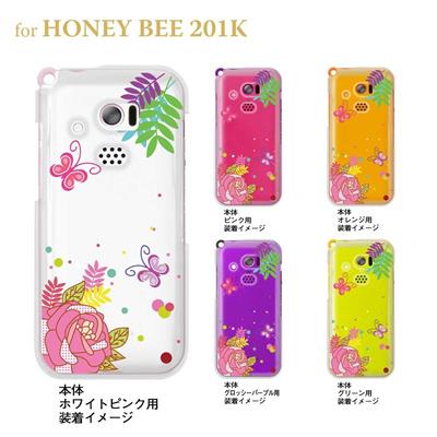 【HONEY BEE 201K】【201K】【Soft Bank】【ケース】【カバー】【スマホケース】【クリアケース】【フラワー】【花と蝶】 22-201k-ca0060の画像