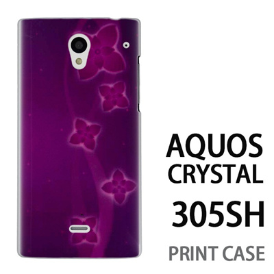 AQUOS CRYSTAL 305SH 用『No3 流れる四葉模様紫』特殊印刷ケース【 aquos crystal 305sh アクオス クリスタル アクオスクリスタル softbank ケース プリント カバー スマホケース スマホカバー 】の画像