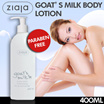 Goats Milk Body Lotion 400ml - Provide excellent regenerating nourishing and lubricating properties.