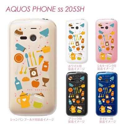 【AQUOS PHONE ss 205SH】【205sh】【Soft Bank】【カバー】【ケース】【スマホケース】【クリアケース】【クリアーアーツ】【スイーツ】 09-205sh-sw0003の画像