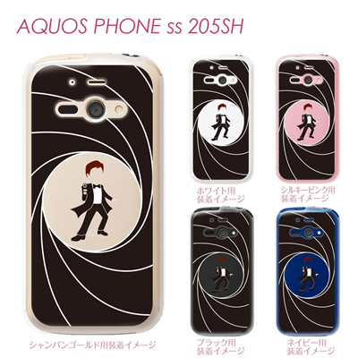 【AQUOS PHONE ss 205SH】【205sh】【Soft Bank】【カバー】【ケース】【スマホケース】【クリアケース】【ユニーク】【MOVIE PARODY】【スパイ】 10-205sh-ca0032の画像