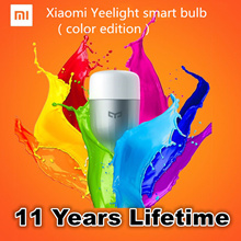 Original Xiaomi Yeelight II E27 9 W 600 Lumens Smart LED Bulb Mi Light WiFi Smart Phone Remote Control support Android ios