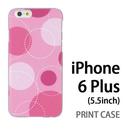 iPhone6 Plus (5.5インチ) 用『0821 丸 ピンク』特殊印刷ケース【 iphone6 plus iphone アイフォン アイフォン6 プラス au docomo softbank Apple ケース プリント カバー スマホケース スマホカバー 】の画像