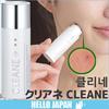 【にきび用 スキンケア】CLEANE(クリアネ) スキンケアシステム