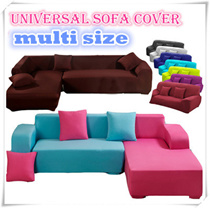 Cushion cover as Free Gift! L Shape Universal Sofa Cover Plain Color Printed Styles Sofa Recondition Elastic Stretch Cooling Couch Slipcover Sofa Protector Sofabed cover sofa  make up