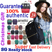 ChristmasGift*SG authorized anello distributor* buy2freeshipping*Authentic JAPAN ANELLO*JAPAN HOT SELLING BACKPACK*UNISEX LARGE CAPACITY SCHOOL BAG DAILY BAG LADIES MEN STUDENTS MOMMY CHILDREN KIDS
