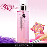 [Eileen Grace 女人我最大] 璀璨光透白雙效卸妝液 Oil-Free Makeup Remover♥Oil-Free♥Water-Based♥Moisturizing♥Suitable for Sensitive Skin♥Goodbye Irritation to Eyes♥100% Removal♥Fashion Guide Taiwan Award 2013♥