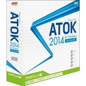 新品★送料無料★ 正規品 ATOK 2014 for Windows アカデミックの画像