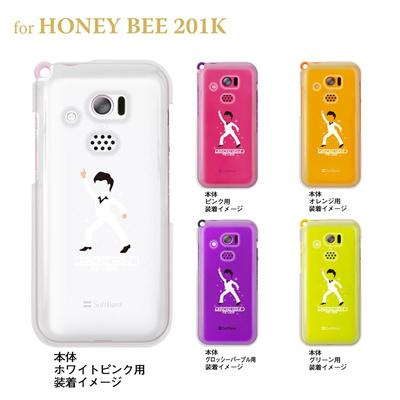【HONEY BEE ケース】【201K】【Soft Bank】【カバー】【スマホケース】【クリアケース】【ユーモア】【MOVIE PARODY】【ダンシングナイト・フィーバー】 10-201k-ca0036の画像
