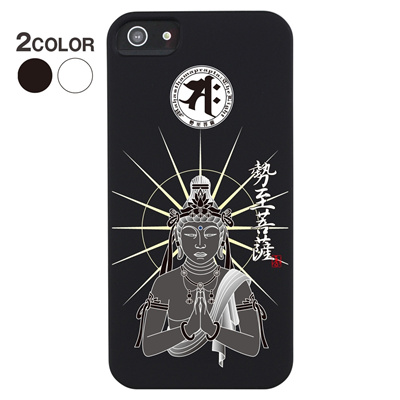 【iPhone5S】【iPhone5】【勢至菩薩】【iPhone5ケース】【カバー】【スマホケース】【仏陀十三仏】 ip5-bds009の画像