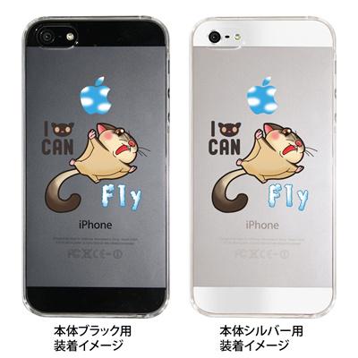 【iPhone5S】【iPhone5】【まゆイヌ】【Clear Arts】【iPhone5ケース】【カバー】【スマホケース】【クリアケース】【モモンガフライ】 26-ip5-md0013の画像
