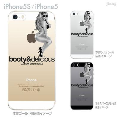 【iPhone5S】【iPhone5】【HAREM graphics】【iPhone5sケース】【カバー】【スマホケース】【クリアケース】 hgx-ip5s-109の画像